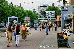 Bilder aus der Ukraine: Donetsk